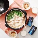 夏に食べたい鍋特集!暑いからこそ取り入れたい栄養満点レシピをご紹介♪