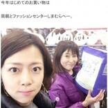 """大和田美帆、娘の弁当作りで母・岡江久美子さんを想う「いつか""""お母さん業もお仕事もよくがんばったね""""と褒めてもらえるように」"""