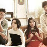 『ビューティー・インサイド』など韓国ラブロマンス傑作4作品が一挙放送