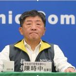 PCR検査が少なくてもコロナを抑え込めた…台湾と日本では何が違う?