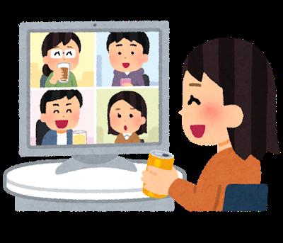 『銀魂』コスも!オタクのオンライン飲み、どうしてる?『刀剣乱舞』上映会に『ポプテピ』なりきりも!?【#オタ女世論調査】