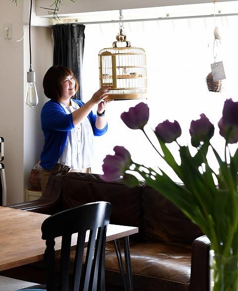 ライフスタイルデザイナー内山エミさん