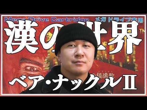 第2位は杉田智和!父親を演じてほしい声優ランキング 第1位は黒幕ボイスの…!?【櫻井孝宏、速水奨etc.】|numan
