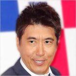 石橋貴明、突然の「松本、行けー!」ツイートにネットざわつく