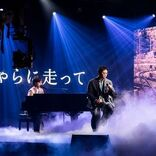 GENERATIONS 今年初ライブでファンとひとつに、最新曲『You & I』を初披露