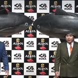 ミルクボーイが2mのマグロの被り物姿で新ネタ披露!くら寿司オンライン記者発表会
