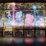 『リトルツインスターズ』45周年! 東京タワーでプロジェクションマッピングを楽しもう♪