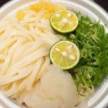 丸亀製麺の「氷うどん」を食べたら暑い夏の日が真冬の極寒に / 究極形態的な冷やしうどんの冷たさと美味さに震えた