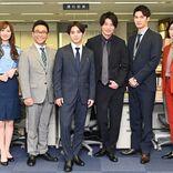 山田涼介&田中圭の凸凹バディに加え、SixTONESジェシーら個性派刑事たちが決定