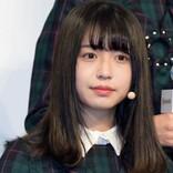 元欅坂46・長濱ねる、公式サイト&SNS開設 活動再開を喜ぶ声でトレンド1位に