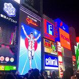 大阪に行ったらゲットしたいおすすめ大阪土産&グルメランキングを発表!