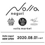 【埼玉】北欧文化を体験してみたいなら「ノーラ名栗」へ!