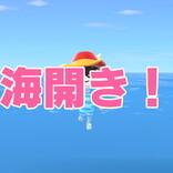 【あつ森】「海開きヒャッハー!」の巻 / 第13回「あつまれ どうぶつの森」日記