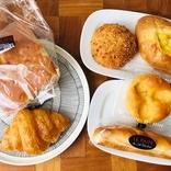 【東京のおいしいパン屋ルポ】ル パン ドゥ ジョエル・ロブション 渋谷ヒカリエ ShinQs店 人気パンランキング|渋谷