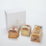 低糖質なのにおいしい!美食パン専門店「GaLa」が髙島屋限定の美食パンセットを発売
