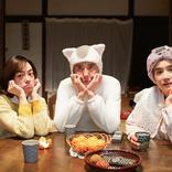 松重豊主演テレ東ミニドラマ「きょうの猫村さん」前半戦一挙放送 撮影現場オフショットも