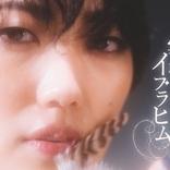 七海ひろきが愛憎渦巻く宮廷ロマンサーガの世界を表現 漫画『夢の雫、黄金の鳥籠』TVCMが公開