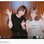 元欅坂46の飲酒・リアル恋バナYouTubeが炎上 「現役メンバーの営業妨害」と低評価殺到