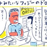 【漫画】南の島の脱力幸福論(4)~コントみたいなフィジーのドロボー