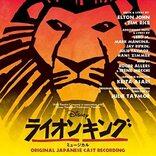「ライオンキング」はミュージカル映画の王者!息吹あふれる生命の賛歌