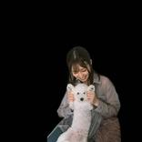 吉川愛、愛犬セナと満面の笑み「癒しパワー凄い!」