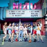 NiziU、女性アーティスト史上初オリコンデジタルランキング3冠!歴代最高記録達成!