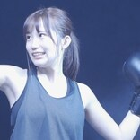 乃木坂46の掛橋沙耶香が服を脱ぎ捨て鋭いパンチを繰り出す!『ジブンに挑戦する人』