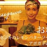豪邸でおしゃれ料理、白湯を飲む…意識が高すぎて参考にならない?女性有名人のYouTube5選