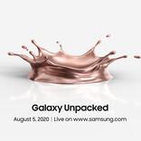 サムスン、8月5日に「Galaxy Unpacked 2020」開催 - 次世代Galaxyを公開か