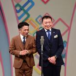 新看板の中川家、やすともが出演! 今週末のNGKは新喜劇4座長も揃い豪華ラインナップ