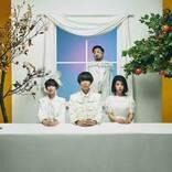 ゲスの極み乙女。、最新アルバム収録曲「マルカ」のMVをYouTubeにて公開