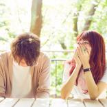 【恋愛相談】「彼氏に愛されてるか、確かめるコツは?」ほか2つ