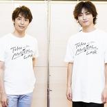 海宝直人&木村達成「エンターテインメントは続いていく」 新プロジェクト「TOHO MUSICAL LAB.」で新たな挑戦