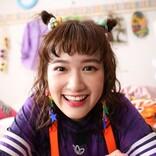 小西桜子、『ふろがーる!』でテレ東ドラマ初出演 桜井日奈子の後輩役