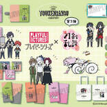 アニメ『続「刀剣乱舞-花丸-」』×プレイピーシリーズのアイテム第3弾が新登場!