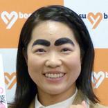 イモトアヤコ、30代になって変わったこととは?「よく行くようになった」場所明かす