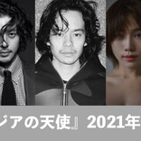 池松壮亮主演、オール韓国ロケの石井裕也監督最新作『アジアの天使』公開決定