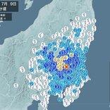茨城県、栃木県、群馬県などで震度4の地震 津波の心配なし