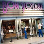 ディズニーショップ、売り場に意外な変化が 「ドラッグストアより在庫ある…」