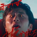 田中圭のボートレースCMが炎上!「性的な意味にしか聞こえない」「下品」