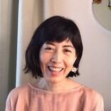 小島慶子「16年の夫婦間の問題が解決しない」「離婚前提…」