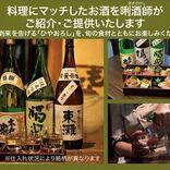日本旅行、いすみ鉄道で「いすみ酒BAR列車」ツアー催行 車内で地酒と食を満喫