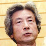 歴代総理の胆力「小泉純一郎」(2)「男子の本懐」ならず