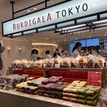 東京駅限定の手土産にも!「BURDIGALA TOKYO」現地ルポ。7月9日グランスタ内にリニューアルオープン