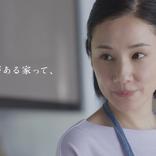 菅田将暉と石崎ひゅーいが名曲「糸」をカバー!トヨタホーム