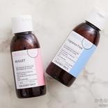 【香るアルコールジェル】ミュゲの香り付き『アテンゾパルファム ハンドジェル』は、ミニサイズで携帯にもおすすめ
