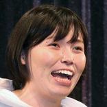 """尼神インター誠子 新たな恋心 手応えアリもまさかの""""オチ""""「うそでしょ!」"""