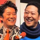 東野幸治、坂上忍の世間のイメージが「地べた這うくらい悪い」と笑う