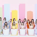 NMB48、23rdシングル「だってだってだって」の発売日が決定 白間美瑠や村瀬紗英のソロ曲も収録に