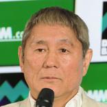 爆問・太田 たけしの意外な一面披露、本番前にトイレろう城「ガッチガチに緊張」